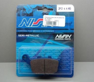 NISSIN 2P-244NS Задние